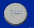 High translucent zirconia block