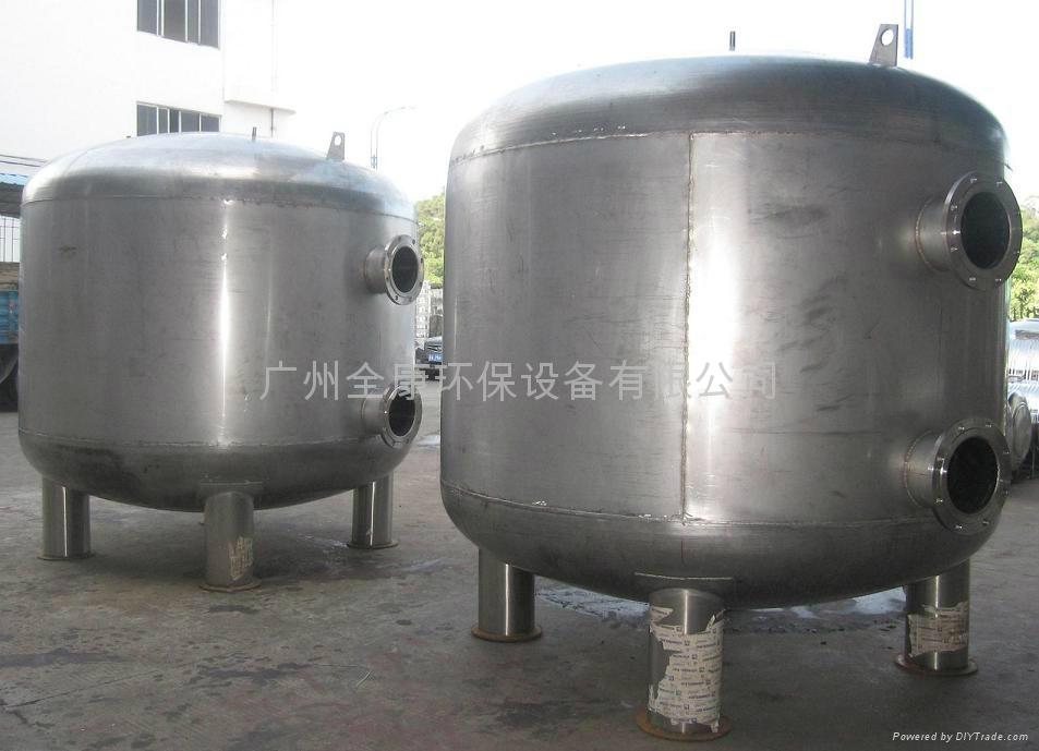 家用不锈钢容器罐 1