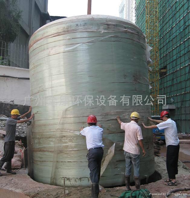 广州玻璃钢化粪池  1