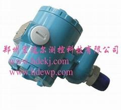 HD-800(2088)壳体扩散硅压力传感器/变送器