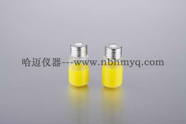 10-20ML精密螺纹透明样品瓶圆底 1