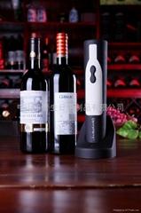 充電式電動紅酒開瓶器