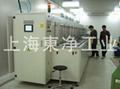 电子工业清洗机