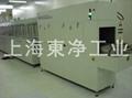 医疗器械工业清洗机