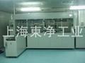 光学工业清洗机