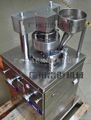 小型旋轉式壓片機