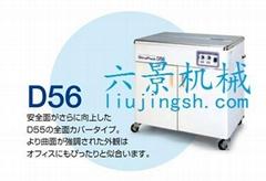 日本斯托派克D56高台半自动打包机