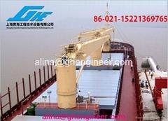 Ship Deck Marine Crane
