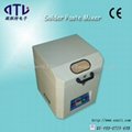 High speed SMT Solder paste mixer 3
