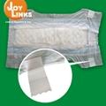 Vecro tape of baby nappy