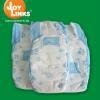 disposable nappy of infant with Elastic Waist 2