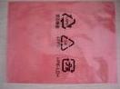 PE電子產品包裝袋