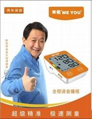代理電子血壓計選米佑的十大理由