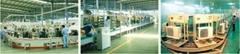 浙江雙鹿空調器製造有限公司