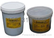 生产双组份聚硫密封膏