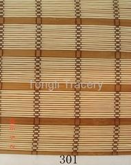 China bamboo blind