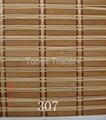 China bamboo blind 5