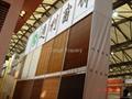 paulownia wood blinds 3
