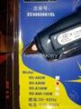 glue gun(accessories for making blinds) 3