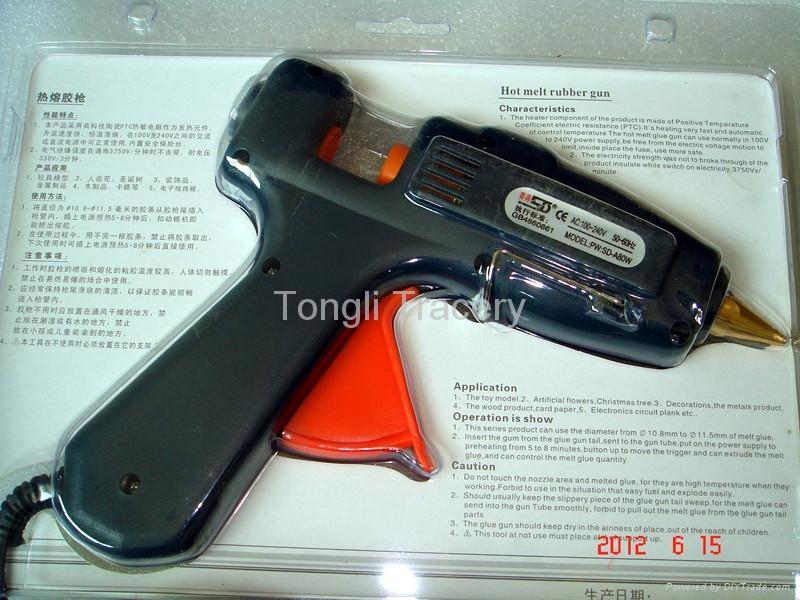 glue gun(accessories for making blinds) 4