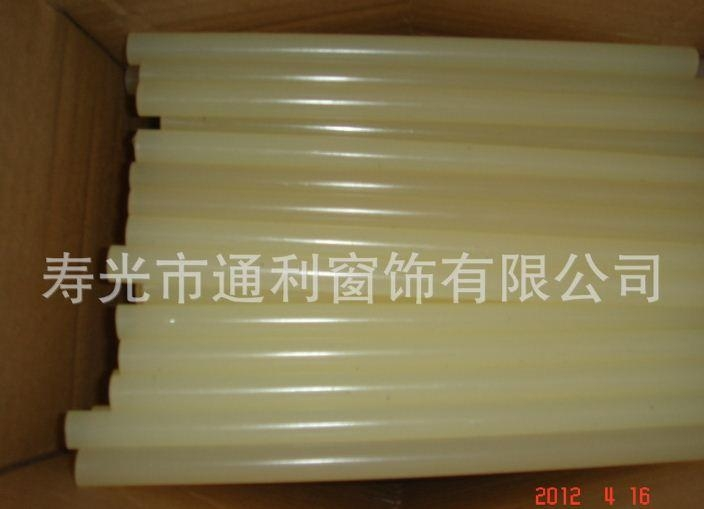 hot-melt adhesive (Glue stick, colloidal particles) 1