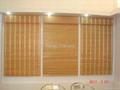 China Bamboo Blind 4