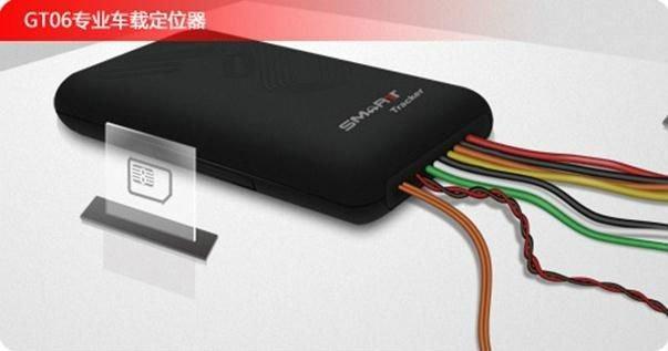 Best price!GPS GPRS GSM vehicle anti-theft mini gps chip tracker(RA06)  2