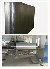 Fireproof construction heat insulation material