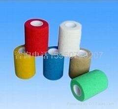 医用无纺布弹力自粘绷带2.5cm*4.5m多种颜色