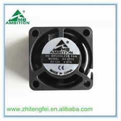 high speed mini dc cooler fan