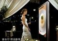 壁挂液晶廣告機 3