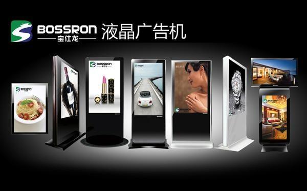 全玻璃立式廣告機 2
