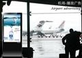全玻璃立式廣告機 4