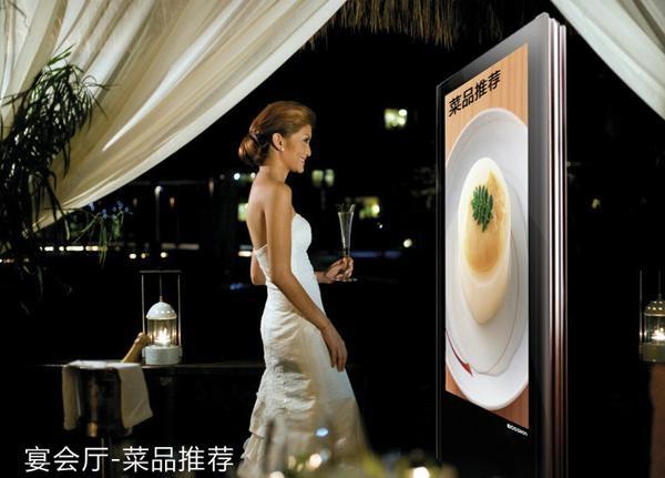 (蘋果型)液晶廣告機 3