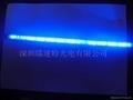 30公分72燈汽車燈條  4