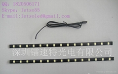 SMD5050-15-30汽車燈條