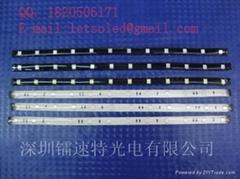 SMD5050-12-30汽车灯条