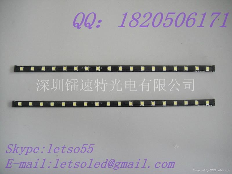 SMD5050-18-30汽車燈條 1