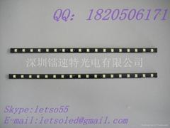 SMD5050-18-30汽车灯条