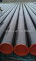Seamlee Carbon Steel Pipe