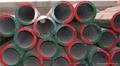 alloy steel pipe
