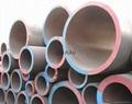 Boiler Steel