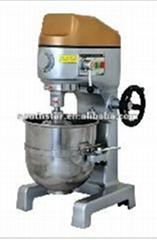 CE best quality planetary egg mixer machine NFB-50