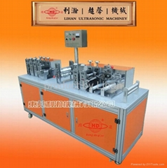Disposable Mask Forming Machine