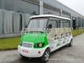 成都IL/GD11电动观光车 3