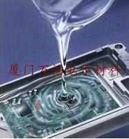 直供环氧树脂工艺透明胶