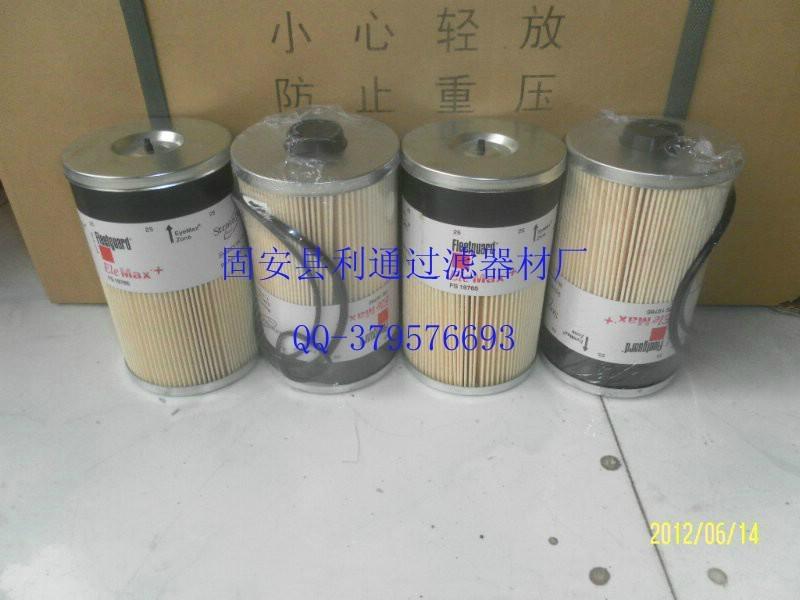 弗列加燃油濾清器FS19765 1
