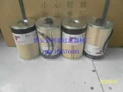 弗列加燃油滤清器FS19765