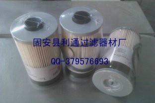 弗列加燃油濾清器FS19765 3