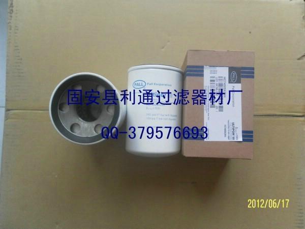 頗爾液壓過濾器 2